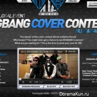 bigbang_covercontest