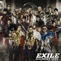 exile_all-night-long