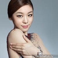 Kim Yun A