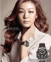 Kim Yun A2