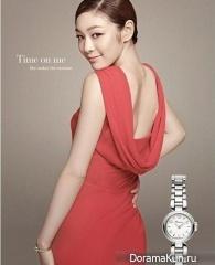Kim Yun A3