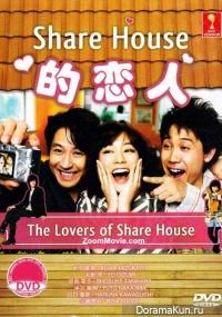 Sharehouse no Koibito