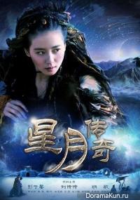 Feng Zhong Qi Yuan