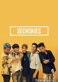 New Kies on the Busan (Sechs Kies)