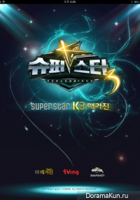 Superstar K3