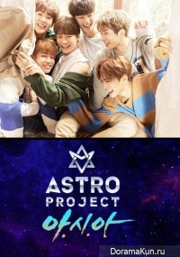 ASTRO PROJECT: A.Si.A