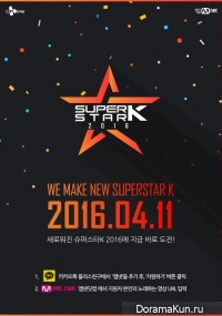 Superstar K2016