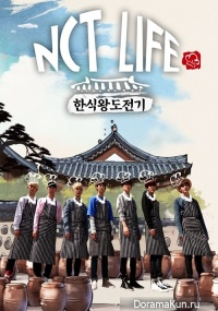 NCT Life 4: Korean Food King