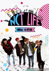 NCT Life 5: Entertainment Retreat