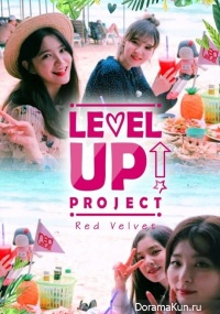 Level Up Project Red Velvet