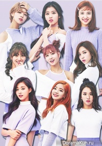 Beautiful TWICE