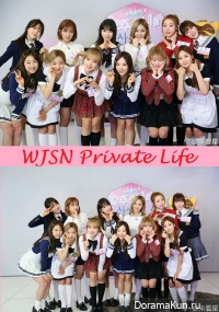 WJSN Private Life