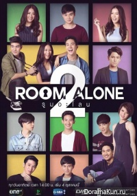 Room Alone 2