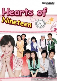 Hearts of Nineteen