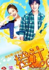 We Are in Love 2 (Chen Bo Lin & Song Ji Hyo)