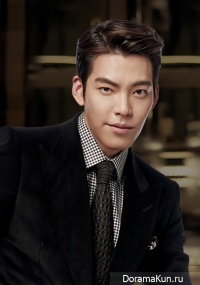 Press conference Kim Woo Bin in Shanghai