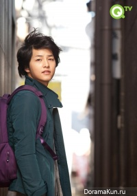 I'm Real: Song Joong Ki