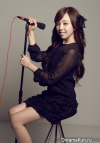 Interview with Baek A Yeon