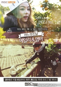 One Fine Day - Ailee & Amber