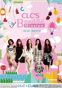 CLC Beautiful Mission