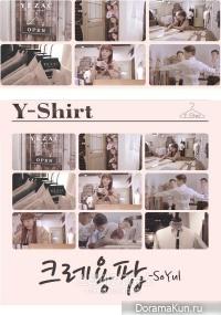 SoYul (Crayon Pop) and Yang Jeong Mo - Making of Y-Shirt