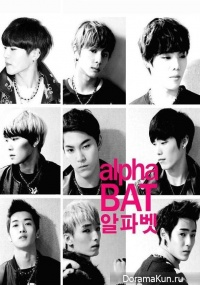 Interview with AlphaBAT