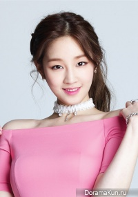 Interview with Park Bo Ram