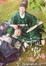 Moonlight Drawn By Clouds BTS