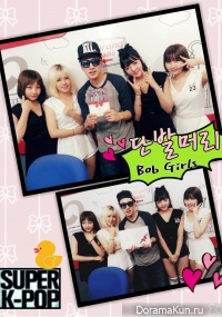 Arirang Radio Super K-Pop