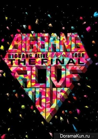 Big Bang, Singing to the World – BIGBANG ALIVE TOUR