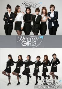 T-ara Dream Girls