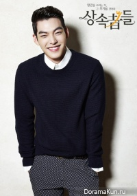 Interview with Kim Woo Bin - The Heirs
