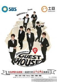 Guest House - Super Junior-M