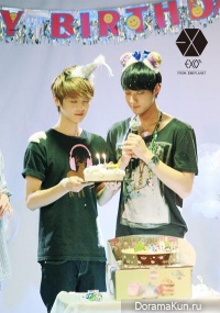 EXO - Tao and Luhan Birthday Party