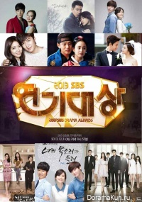 SBS Drama Awards 2013