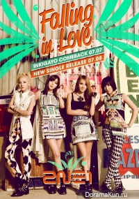 2NE1 - Making of Falling In Love