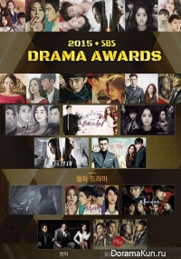 SBS Drama Awards 2015