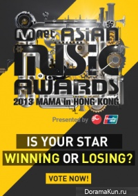 Mnet Asian Music Awars 2013