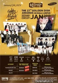 The 27th Golden Disk Awards