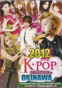 K-Pop Collection in Okinawa 2012