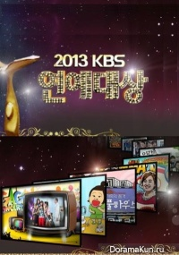 KBS Entertainment Awards 2013