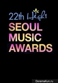 Seoul Music Awards 2012