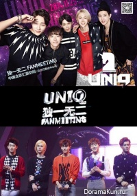 UNIQ - Fan Meeting in Beijing