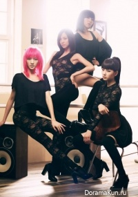 Miss A - Making of Bad Girl Good Girl
