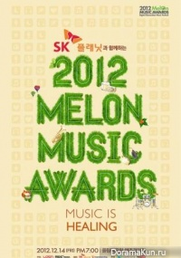 Melon Music Awards 2012