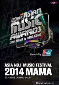 Mnet Asian Music Awars 2014