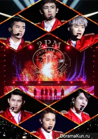 2PM - Arena Tour GENESIS OF 2PM