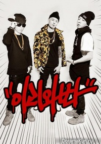 Masta Wu & Dok2 & BOBBY - Making of Come Here