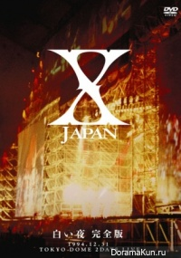 X Japan - Shiroi Yoru 1994