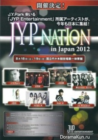 JYP Nation in Japan 2012